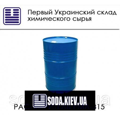 Solvent of RML-315