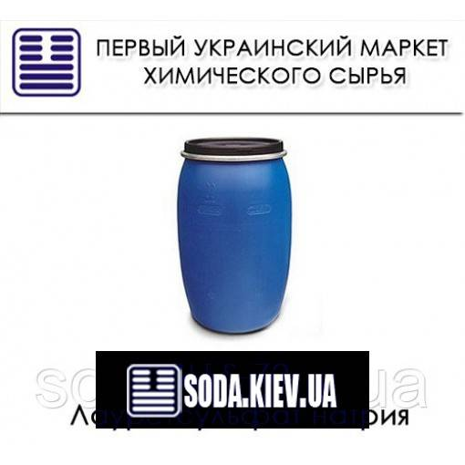 Sles-70 (лаурилсульфат sodium, 2-they say., oxethyl. 70%)