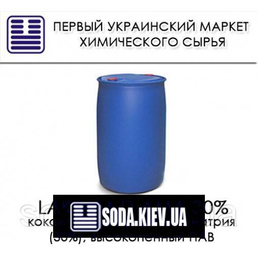 Lakeland AMA 30%, кокоиминодипропионат sodium (30%), high-foamy FALLING