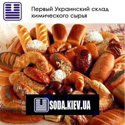 Chemical raw material for the production of bakery and pastry wares