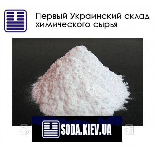 Nitrate of barium