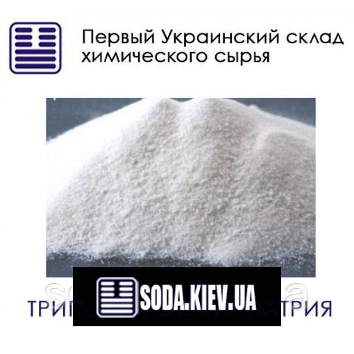 Tripolifosfat of sodium
