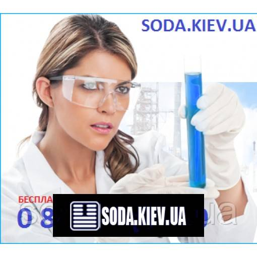 A soda is caustic (Anwil) Poland, Soda caustic Russia, China granule from 7000