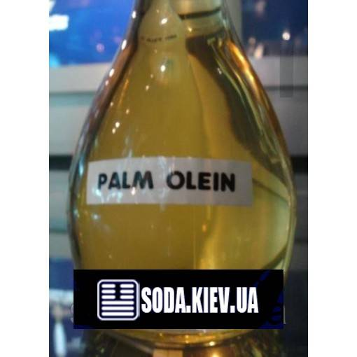 An olein is palm refined deodorized